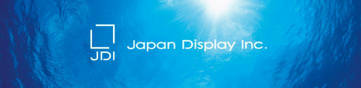 08261278-photo-live-japon-28-11-2015.jpg