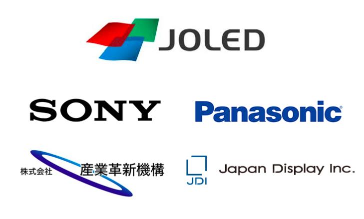08261280-photo-live-japon-28-11-2015.jpg