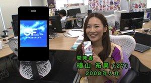 012c000005615294-photo-image11.jpg