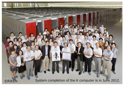 0190000005996634-photo-live-japon-supercalculateur.jpg
