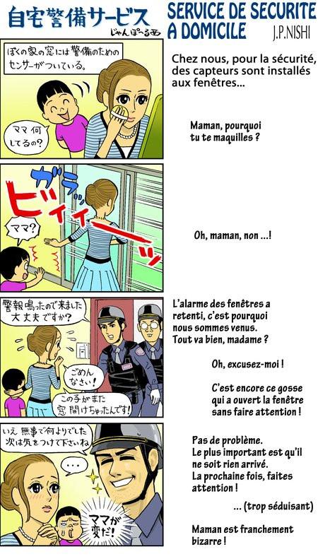 01C2000005245006-photo-manga01-16062012.jpg