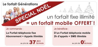 0190000007009988-photo-forfait-g-n-raions-club-budget.jpg