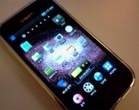 0118000003461200-photo-baladeur-yp-mb2-galaxy-touch-samsung.jpg