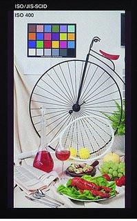 0000014005237196-photo-ecran-lcd-de-651-ppp-de-japan-display.jpg