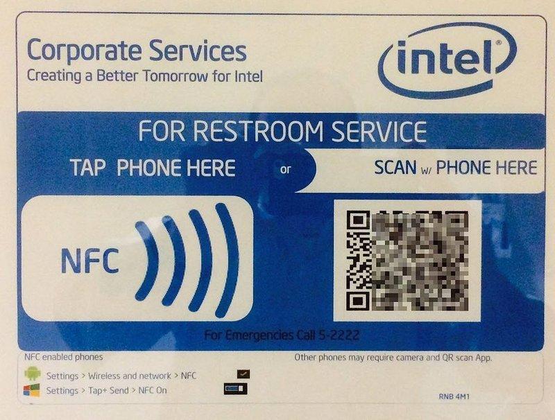 0320000007762317-photo-intel-toilettes.jpg