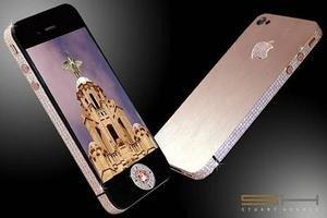 012c000003644142-photo-iphone-4-diamond-rose-edition.jpg