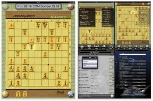 012C000003762818-photo-live-japon-applications-ipad.jpg