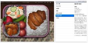 012c000003762844-photo-live-japon-applications-ipad.jpg