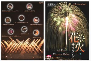 012c000003762834-photo-live-japon-applications-ipad.jpg