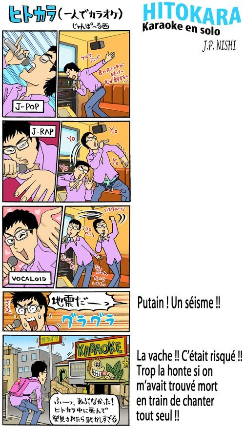 01f4000005600888-photo-manga01-08012012.jpg