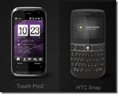 POUR TOUCH TÉLÉCHARGER PRO2 WHATSAPP HTC GRATUITEMENT