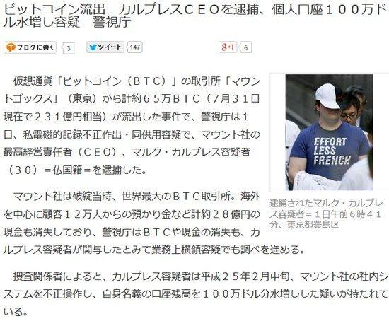 0226000008144914-photo-live-japon-21-08-2015.jpg