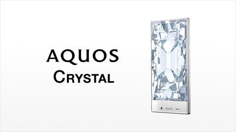 01E0000007570599-photo-sharp-aquos-crystal-1.jpg