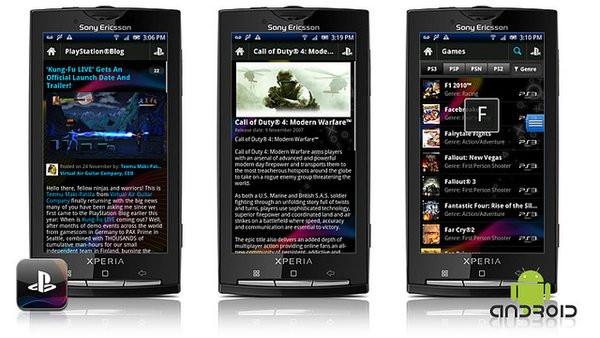 0258000003847056-photo-application-playstation.jpg
