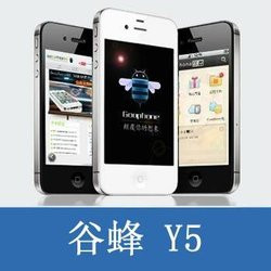 00FA000005386593-photo-goophone.jpg