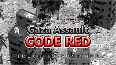 0190000007543083-photo-gaza-assault.jpg