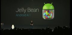 00F0000005269654-photo-android-jellybean.jpg