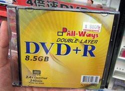 00FA000000099577-photo-dvd-r9-ritek.jpg
