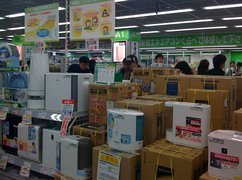 000000b402669692-photo-live-japon-yamada-denki-lab1.jpg
