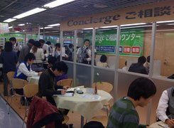 000000b402669694-photo-live-japon-yamada-denki-lab1.jpg