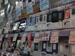 000000b402669696-photo-live-japon-yamada-denki-lab1.jpg