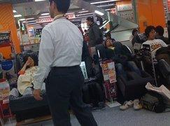 000000b402669698-photo-live-japon-yamada-denki-lab1.jpg