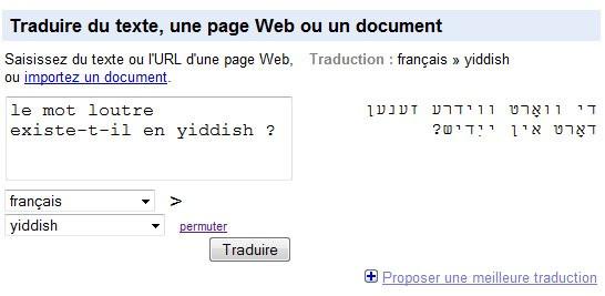 02384746-photo-google-translate-fran-ais-yiddish.jpg