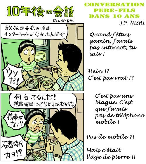 01f4000005615274-photo-manga01-15122012.jpg