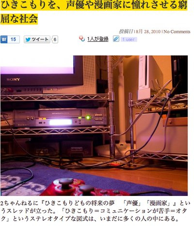 0190000005257106-photo-live-japon-hikikomori.jpg