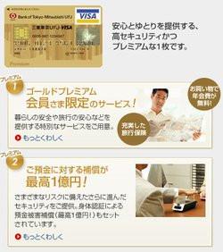 00FA000000586803-photo-live-japon-biom-trie.jpg