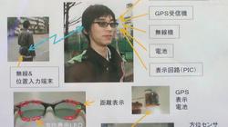 00FA000003426692-photo-lunettes-gps.jpg