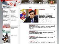 00FA000001537334-photo-presidence-de-la-georgie.jpg