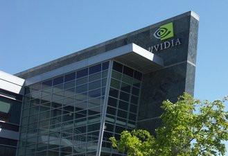 000000E100083722-photo-nvidia-headquarters-c-clubic-com.jpg