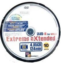 00099649-photo-dvd-r-ex.jpg