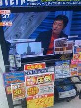 000000DC02254908-photo-live-japon-d-m-nagement.jpg