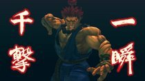 00d2000001681280-photo-street-fighter-iv.jpg