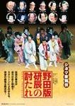 0000009600959126-photo-live-japon-cin-num-rique.jpg
