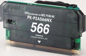 012C000000044820-photo-celeron-ii-5666-accelerator.jpg