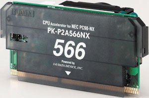 012c000000044820-photo-celeron-ii-5666-accelerator.jpg