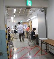 000000C802394818-photo-live-japon-lections.jpg