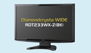 0140000004371332-photo-mitsubishi-diamondcrysta-wide-rdt233wz-z.jpg