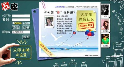 01F4000000671308-photo-zhanzuo.jpg