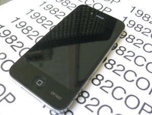 012C000004409386-photo-prototype-iphone-4.jpg