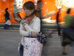 000000BE02928962-photo-live-japon-commerce.jpg