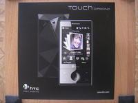 00C8000001407170-photo-htc-touch-diamond.jpg