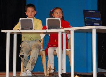 0000010401051246-photo-intel-classmate-pc-kids.jpg