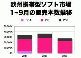 000000be02578786-photo-live-japon-nintendo.jpg