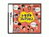 00a0000002578794-photo-live-japon-nintendo.jpg