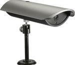 Test des caméras de surveillance IP