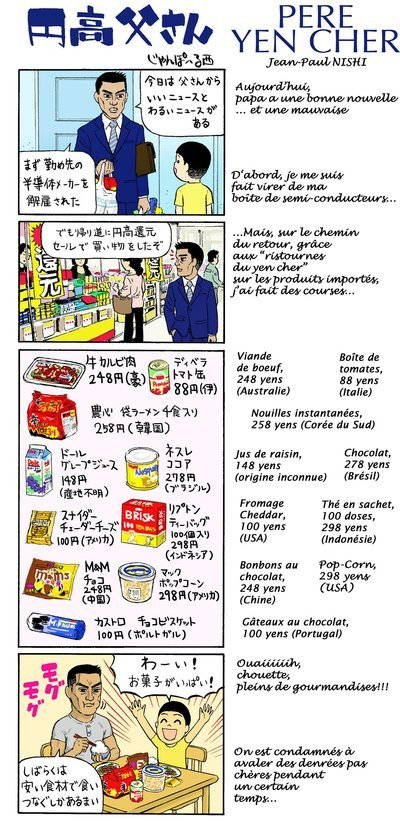 0190000003715386-photo-manga-01-06112010.jpg